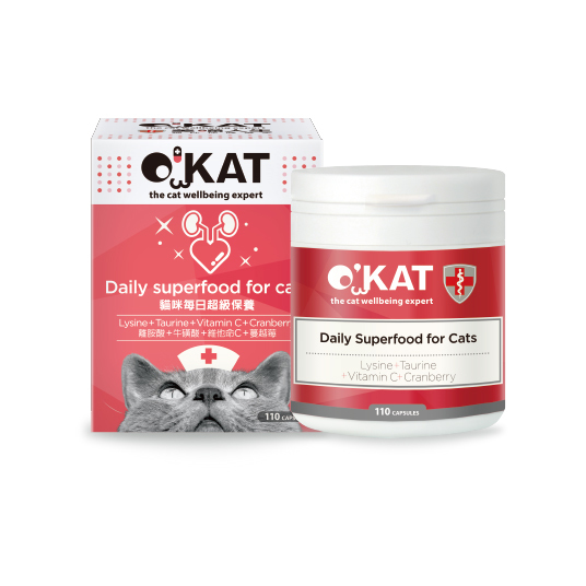 【O'KAT】Daily Superfood For Cats