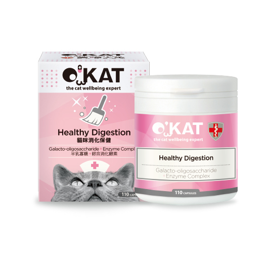 【O'KAT】Healthy Digestion For Cats