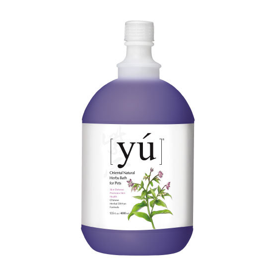 YU。Skin Defense/ Promotes Skin Health Chinese Herbal ZihYun Formula