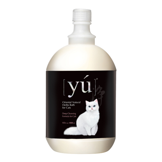 【 YU 】Deep Cleansing formula for Cats