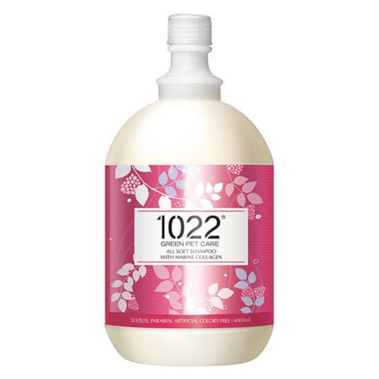 1022。All Soft  Shampoo