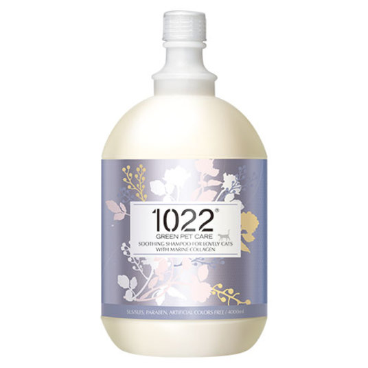 1022。Soothing shampoo  for lovely cats