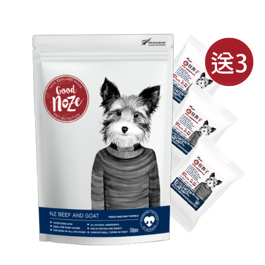 【GOOD NOZE】Barkley – Freeze Dried NZ Beef and Goat