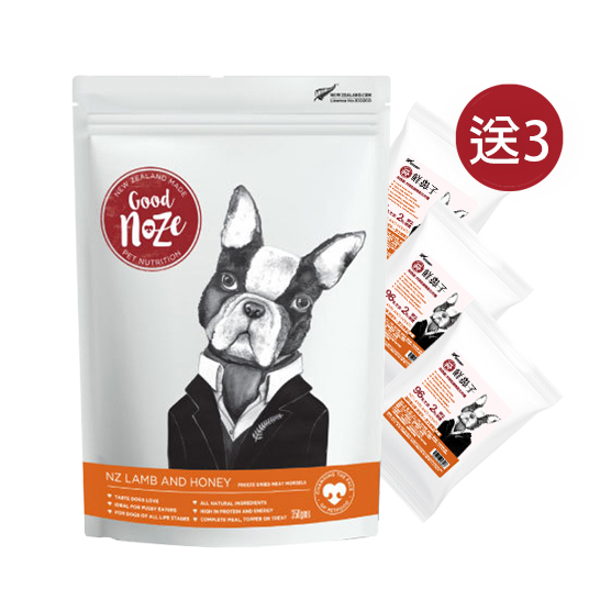 【GOOD NOZE】Winston – Freeze Dried NZ Lamb and Honey