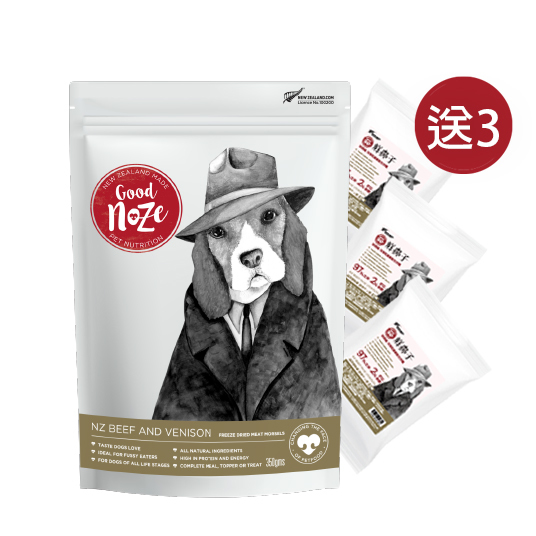 【GOOD NOZE】Humphrey – Freeze Dried NZ Beef and Venison
