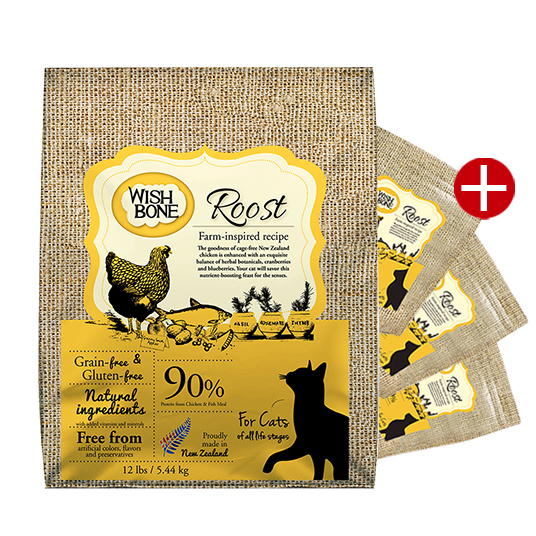 【 WISH BONE 】Grain Free Roost For Cats