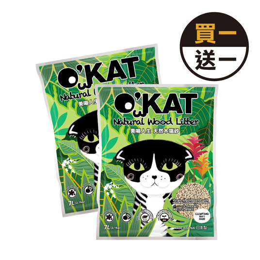 【O'KAT】Virgin white wood with real Shizuoka green tea Clumping