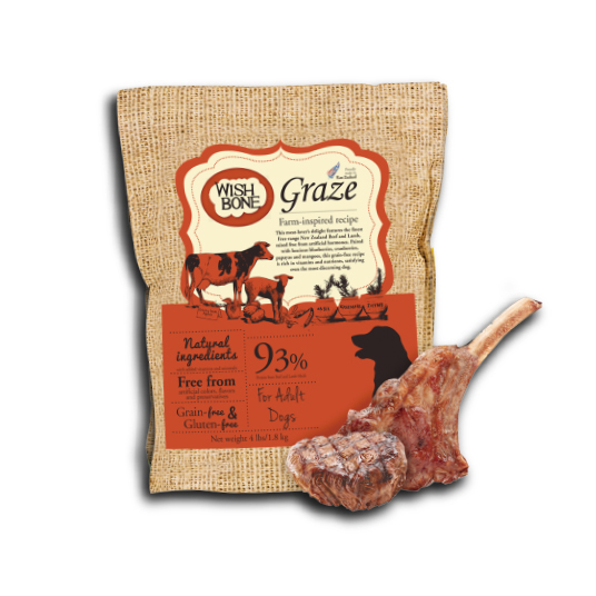 【 WISH BONE 】Grain Free  Beef  For Dogs