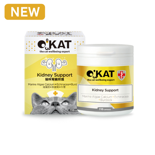 O'KAT。Kidney Support For Cats