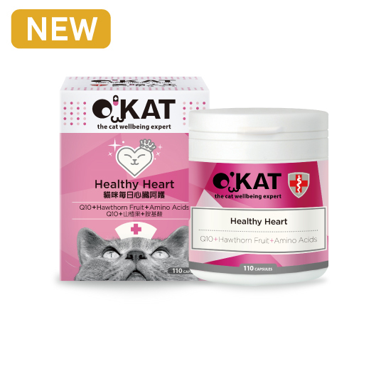 O'KAT。Healthy Heart For Cats