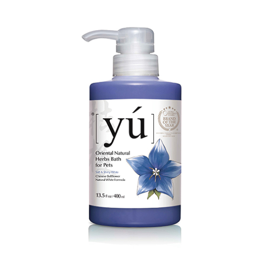 【 YU 】Chinese Bellflower Natural White Formula