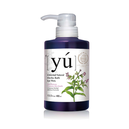 【 YU 】Skin Defense/ Promotes Skin Health Chinese Herbal ZihYun Formula