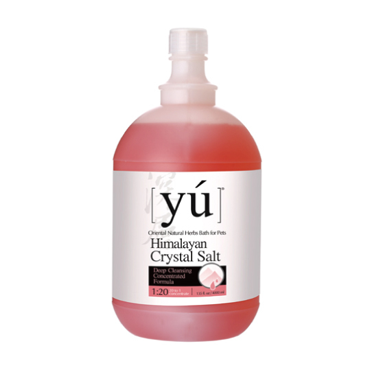 【 YU 】Deep cleansing concentrated formula