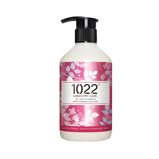 【1022】All Soft  Shampoo